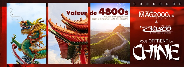 Concours Gagnez un voyage pour 2 personnes en Chine!