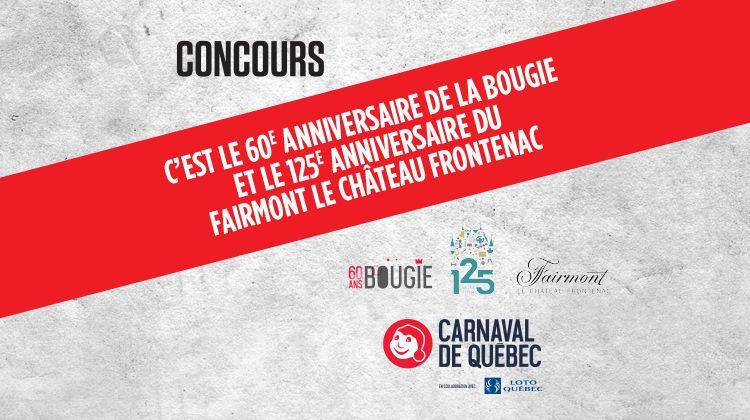 Concours Gagnez un séjour VIP complètement Carnaval!
