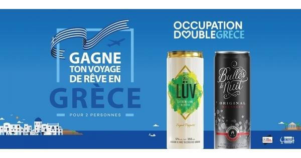Concours Gagne ton voyage de rêve en Grèce!