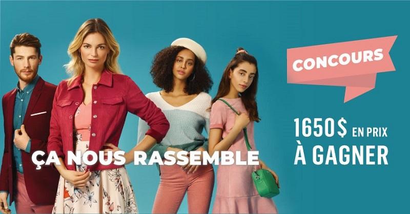 Concours GAGNEZ UNE JOURNÉE DE PUR PLAISIR ENTRE AMIS À LA PLACE ROSEMÈRE!