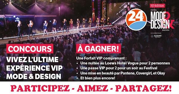 Concours Gagnez un forfait VIP incluant une nuitée au Loews Hotel Vogue!