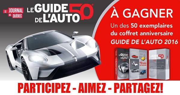 Concours Gagnez un coffret anniversaire du Guide de l'auto 2016!