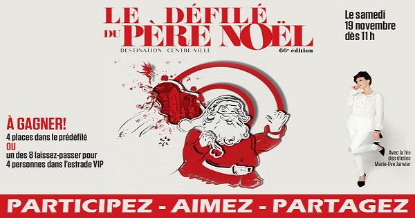 Concours Faites partie du prédéfilé de la parade du Père Noël ou soyez dans l'estrade VIP!