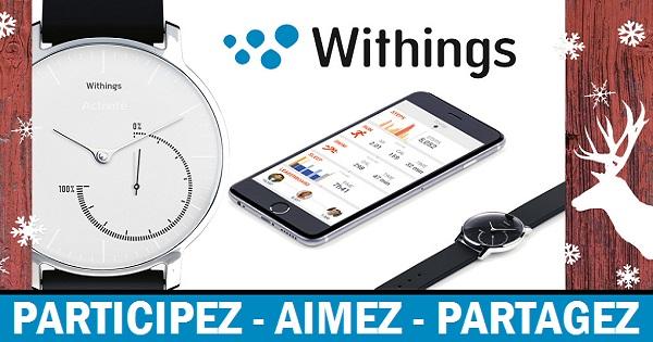 Concours Gagnez une montre d'activité Withings au look classique et non sportif!