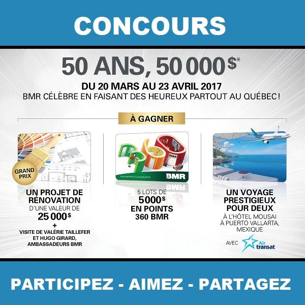 Concours Gagnez 25 000$ pour la réalisation d'un projet de rénovation!